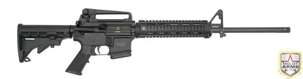 Карабин ВЕПРЬ-15 под патрон .223 Remington (5.56х45)