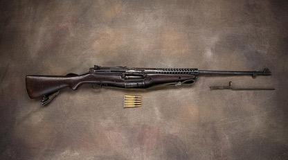 Полуавтоматическая винтовка Джонсона М1941