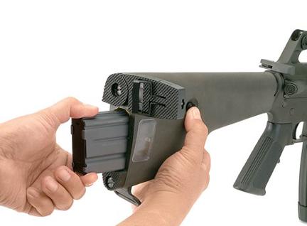 Магазин в прикладе AR-15