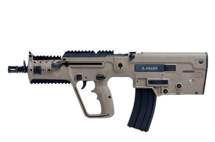 Штурмовая винтовка X95 под патрон 5.45х39 мм (Израиль)