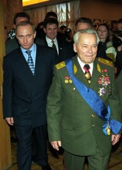 Письмо Михаила Калашникова и ветеранов ИЖМАШ к Путину