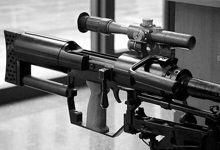 Стрелковое оружие Армении