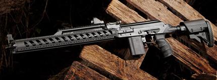 Направляющая планка от ATI Gunstocks для винтовки ВЕПРЬ