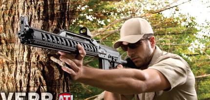 Направляющая система для винтовки ВЕПРЬ