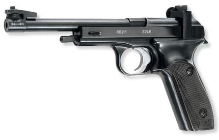 Модернизированный пистолет Марголина МЦМ