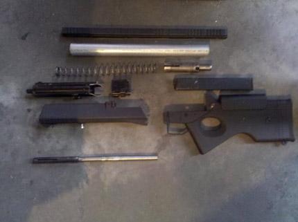 Это 9 мм буллпап оружие продается за 100$ по частям