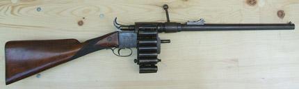Капсюльное ружье Treeby с цепным магазином