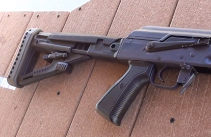 Приклад Sparta Mini-14 для АК