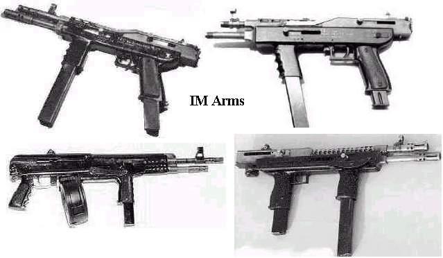 Семейство комбинированного оружия компании ITM