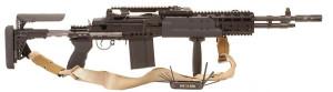 Обновленная автоматическая винтовка M14