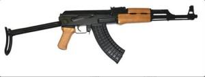ARSENAL AK47 7.62X39. Сделано в США