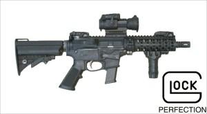 Пистолет-карабин Glock
