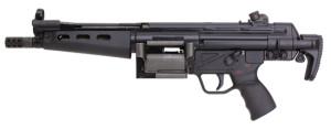 За 33,000$ истинному маньяку могут предложить эксклюзивный HK 51B 308