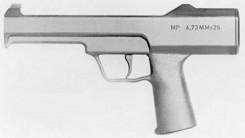 Деревянный макет HK LMG11