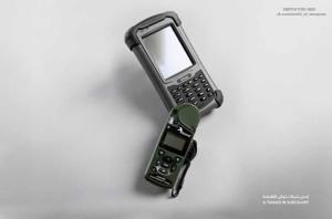 SNIPER PRO 5000. Новое поколение баллистических калькуляторов