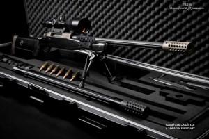 Крупнокалиберная снайперская винтовка TSR-50