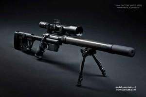 Тактическая снайперская винтовка TSR-40