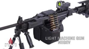 Ручной пулемет IWI NEGEV