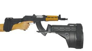 Стабилизирующий браслет Century ArmsSB-47