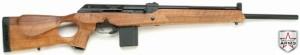 Полуавтоматический карабин Вепрь-308-Супер выпускаются под патроны калибров .308 Win (7,62х51)