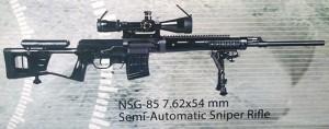 Китайская снайперская винтовка NSG-85, калибром 7,62х54R