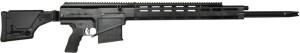 Полуавтоматическая винтовка Ulfberht калибром .338 Lapua Magnum