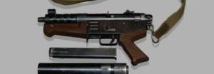 Пистолет-пулемет для Новороссии