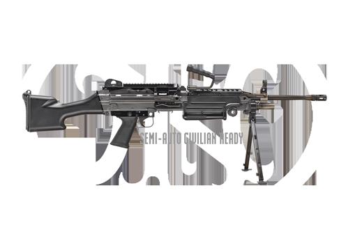 Полуавтоматический пулемет М249