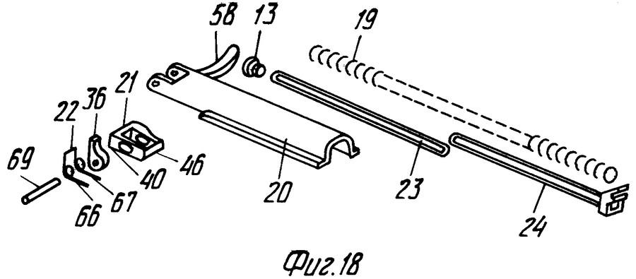 Деталировка механизма заряжания