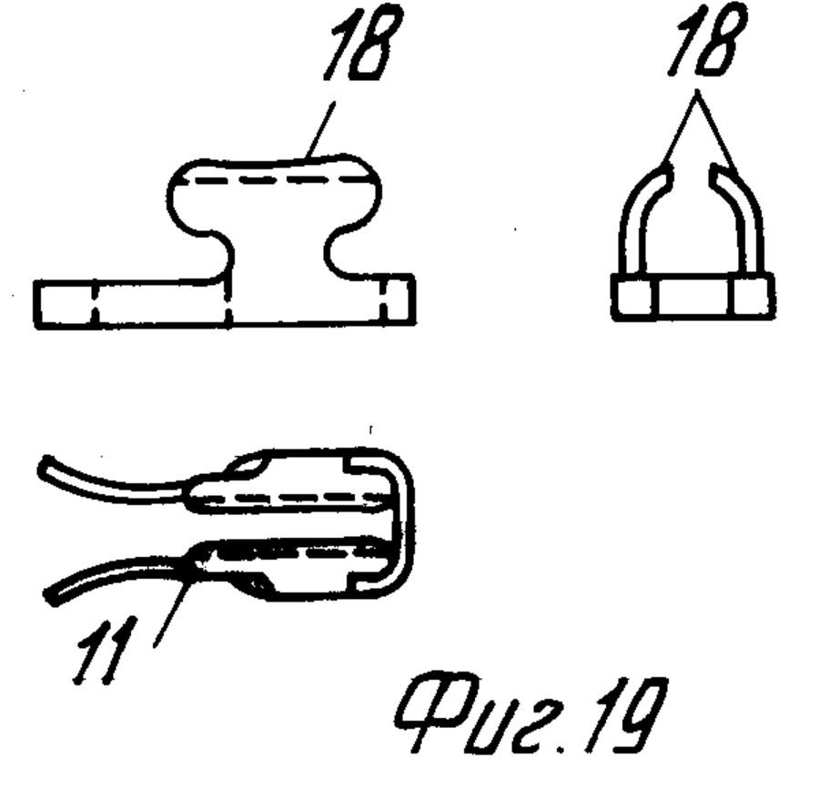 Пружинный фиксатор с захватами патронов