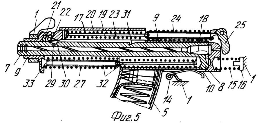 Положение основных частей и механизмов автомата Богомазова в статическом состоянии