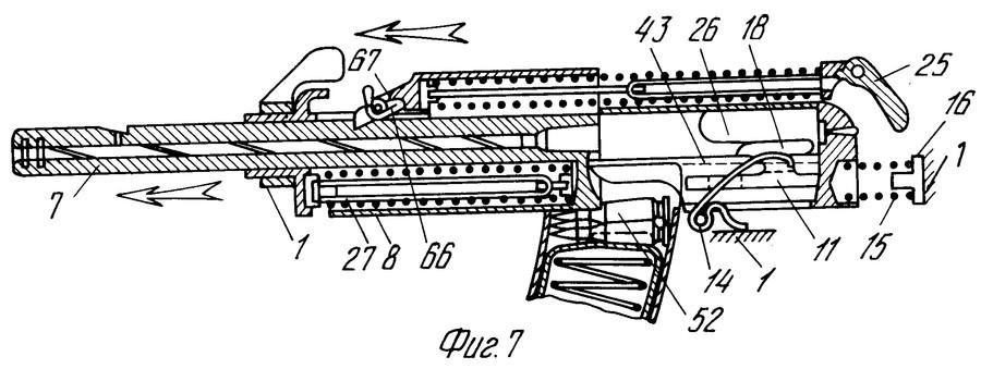 Рукоятка заряжания отпущена, верхний выступ замыкателя ствола еще не уперся в рамку ствола и замыкатель ствола передним упором удерживает ствол в выдвинутом положении
