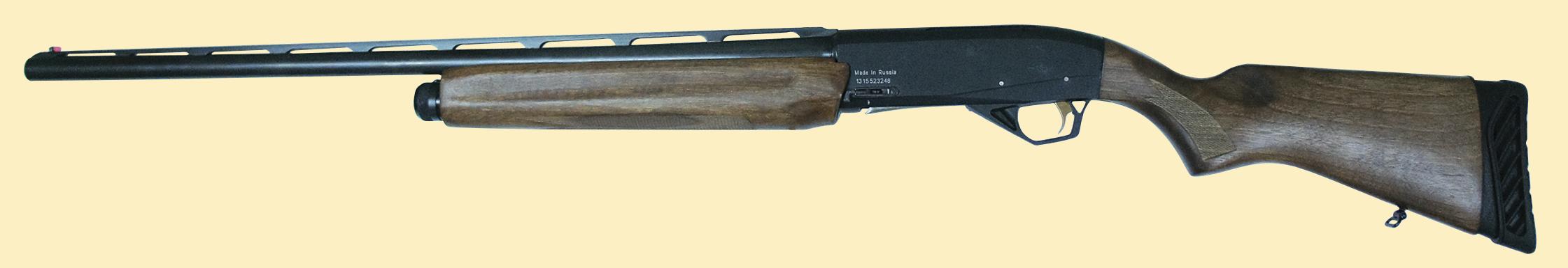 ружье самозарядное охотничье MP-153