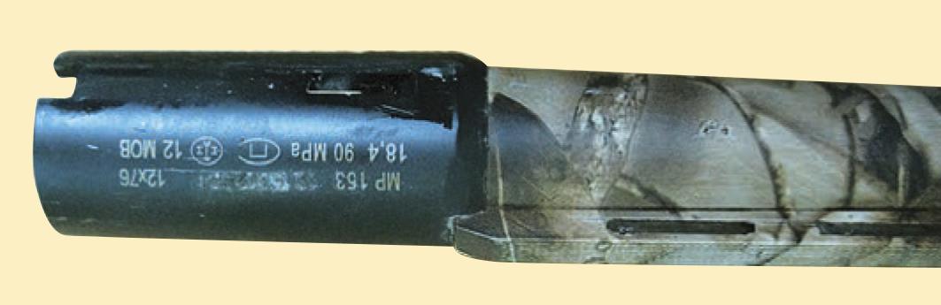 Казённая часть ствола МР-153
