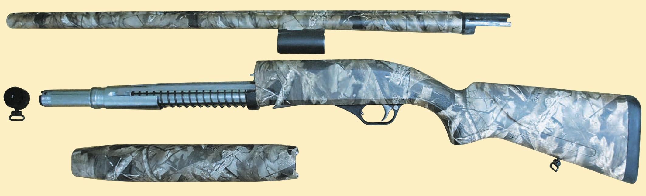 Неполная разборка ружья МР-153