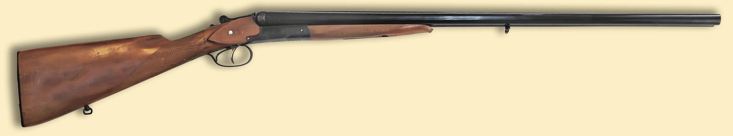 Общий вид охотничьего двуствольного ружья ТОЗ–25. Вид справа