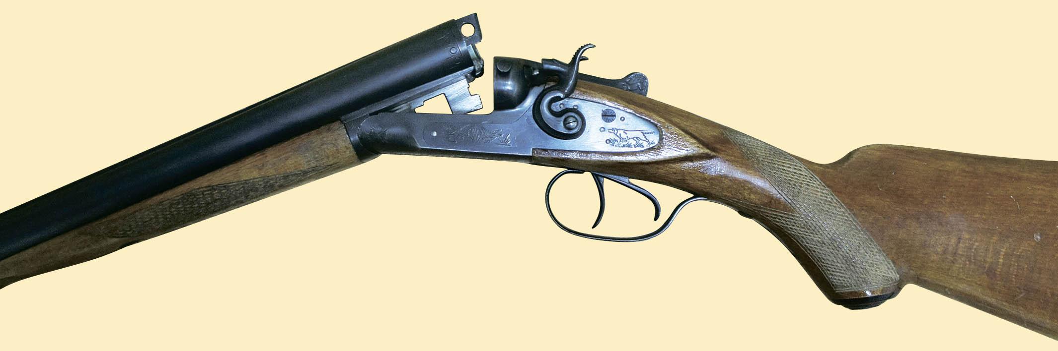 Ружьё ТОЗ-63 с открытым блоком стволов