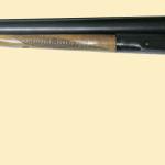 Курковое ружье ТОЗ-63