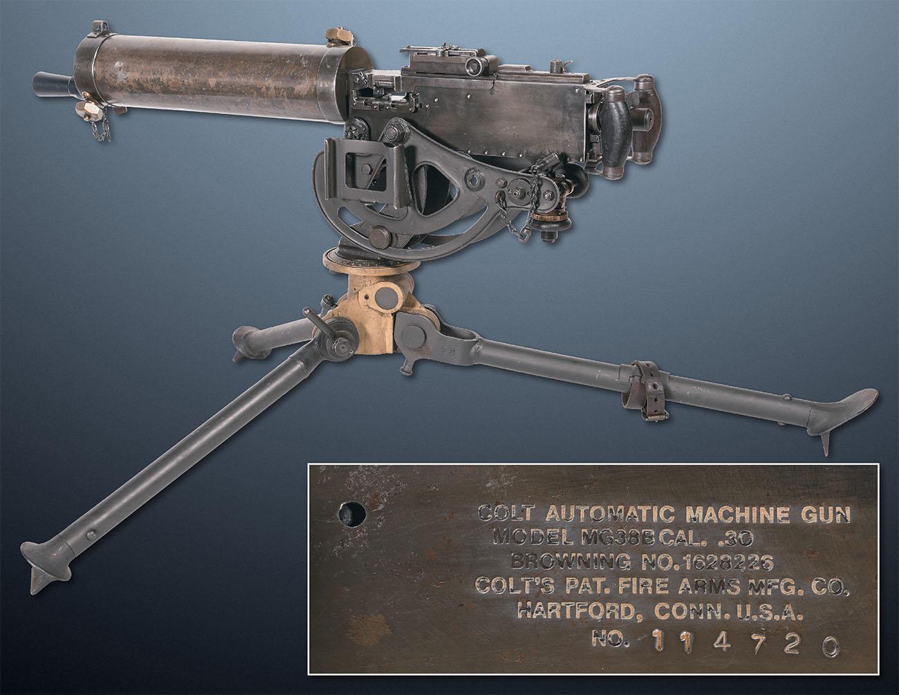 Пулемет Кольт 30-го калибра с водяным охлаждением