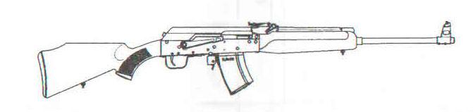 карабин Сайга-5,6