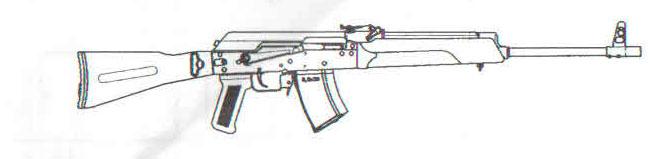 карабин Сайга-5,6С