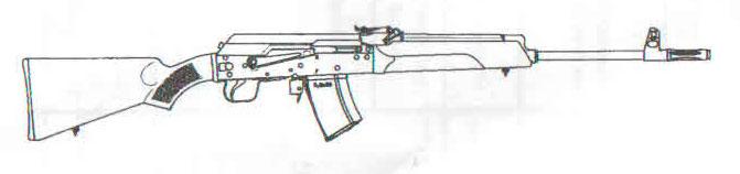 карабин Сайга-5,6 исполнение 01
