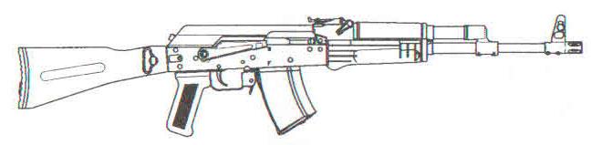 карабин Сайга-МЗ ЕХР-01