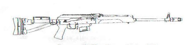 карабин Сайга-МЗ исполнение П