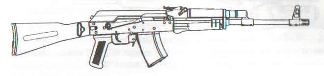 карабин Сайга-МК
