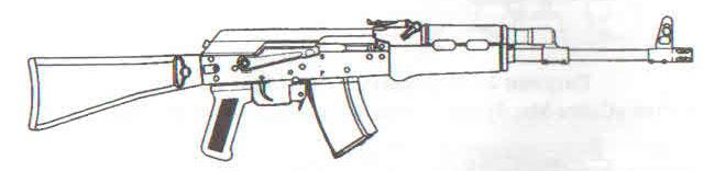 карабин Сайга-МК исполнение 02
