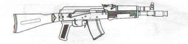карабин Сайга-МК исполнение 03
