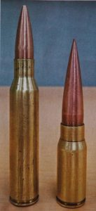 Патроны: исходный сверхзвуковой .338 Lapua Magnum; дозвуковой .40 Lobaev Whisper