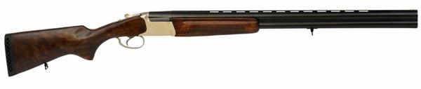 Охотничье ружье (вертикалка) ИЖ-27ЕМ-1С