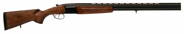 Охотничье ружье МР-27М с вертикальным расположением стволов